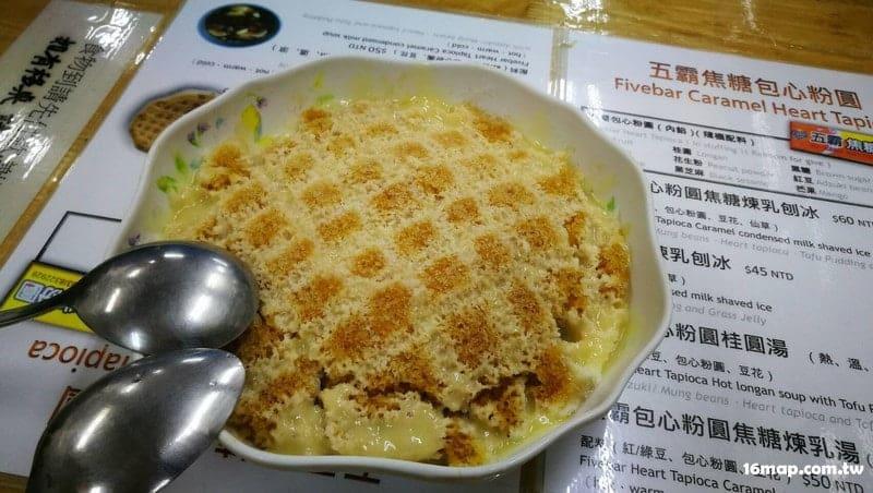 hualien-food-21