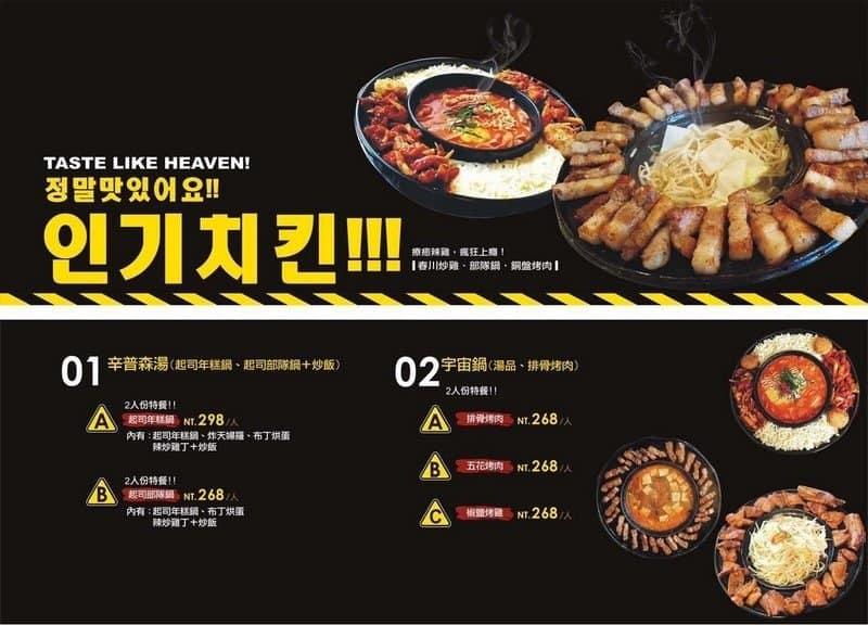 ilan-omaya-menu1