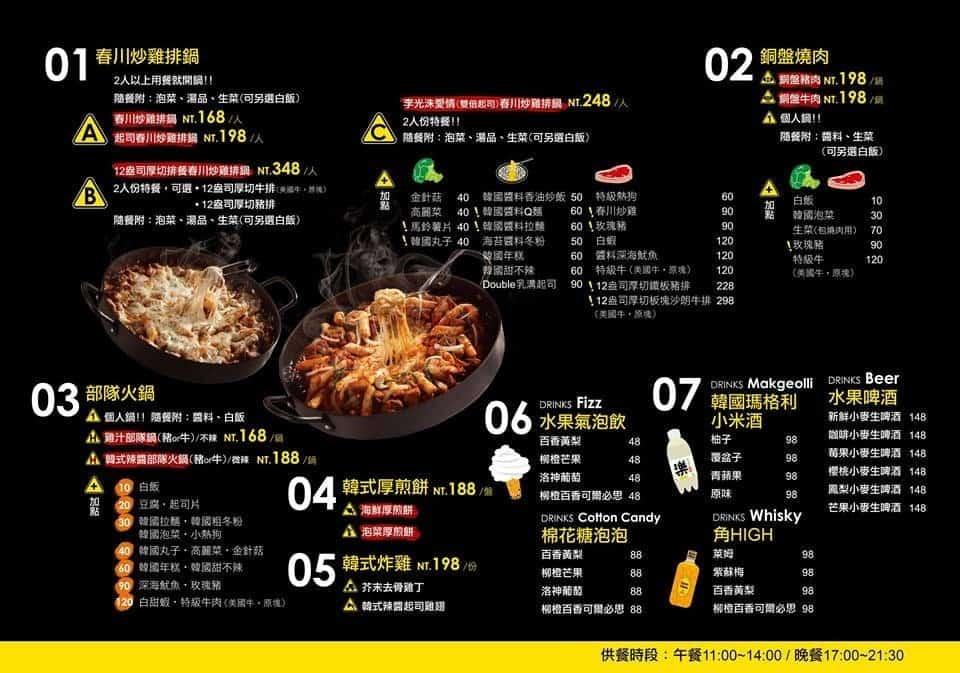 ilan-omaya-menu2-jpg