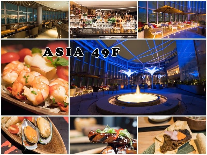 new-asia49