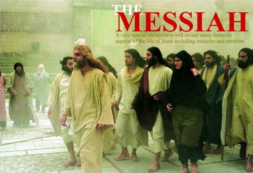 유대인들의 메시아관