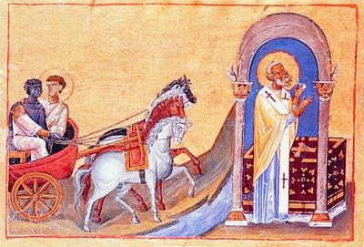 [기독교세계 13년 10월] 에티오피아 내시를 아시나요?