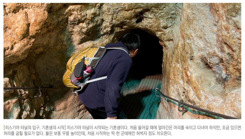 14_Hezekiah_Tunnel_04