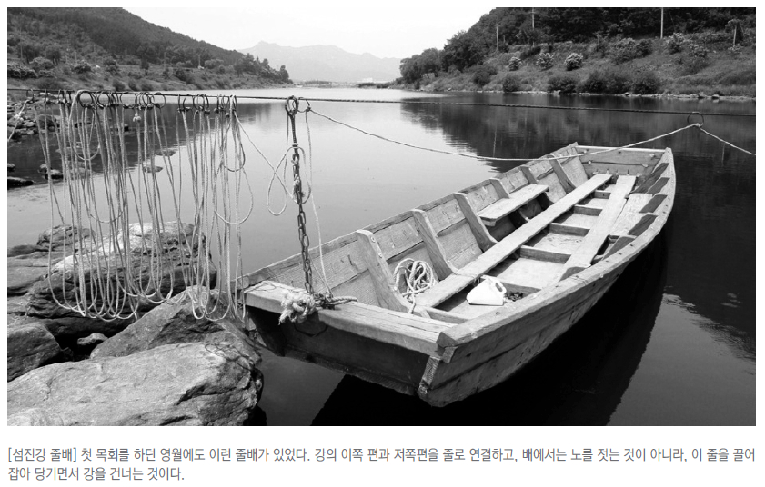 15_Jordan_River_05