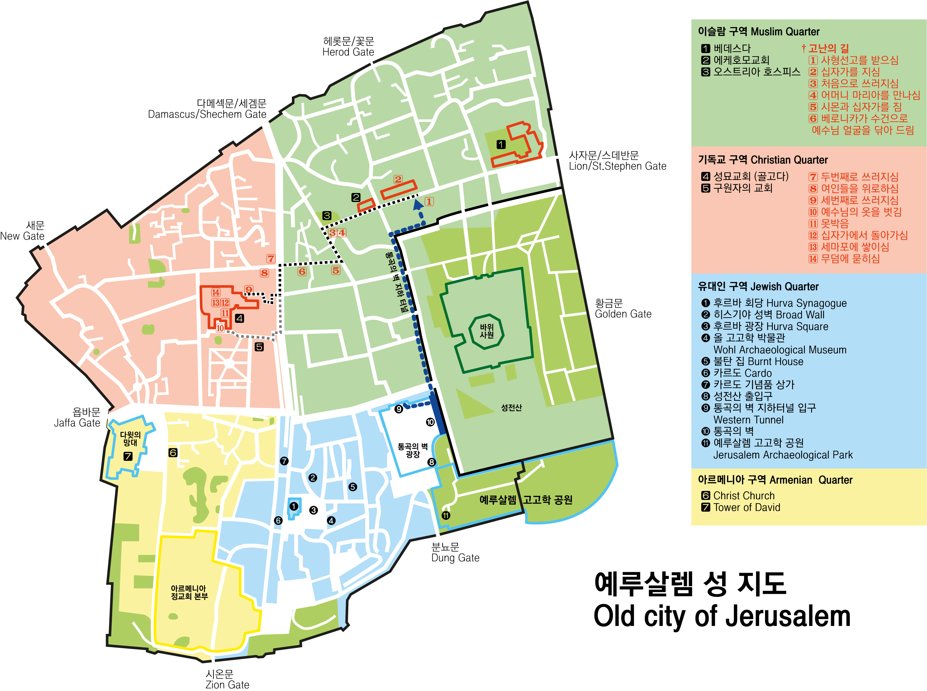 예루살렘 성 지도 Old City Of Jerusalem Map