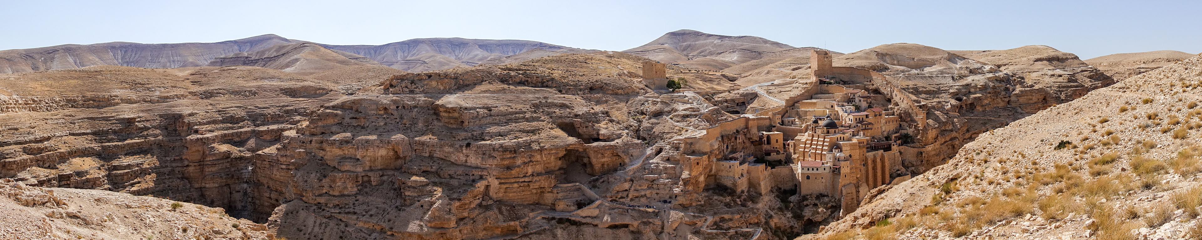 기드론 골짜기와 마르 사바 수도원