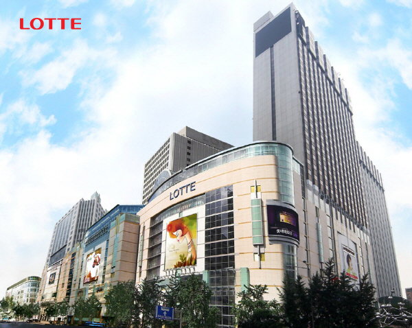 LOTTE_DEPT._main3