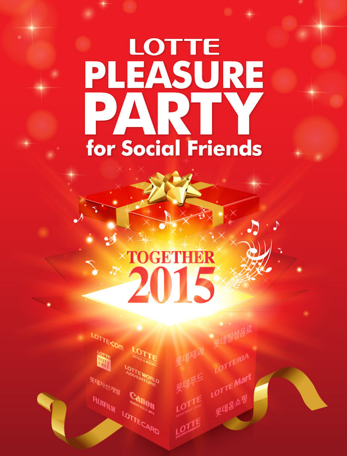 Pleasure_party_blog