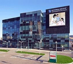 Интермед эмнэлэг