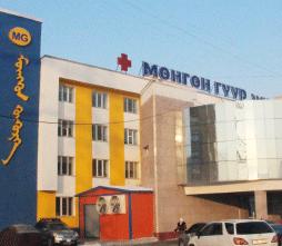 эмнэлэг