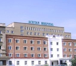 Ачтан Клиникийн Эмнэлэг