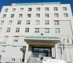 Улаанбаатар Mед эмнэлэг