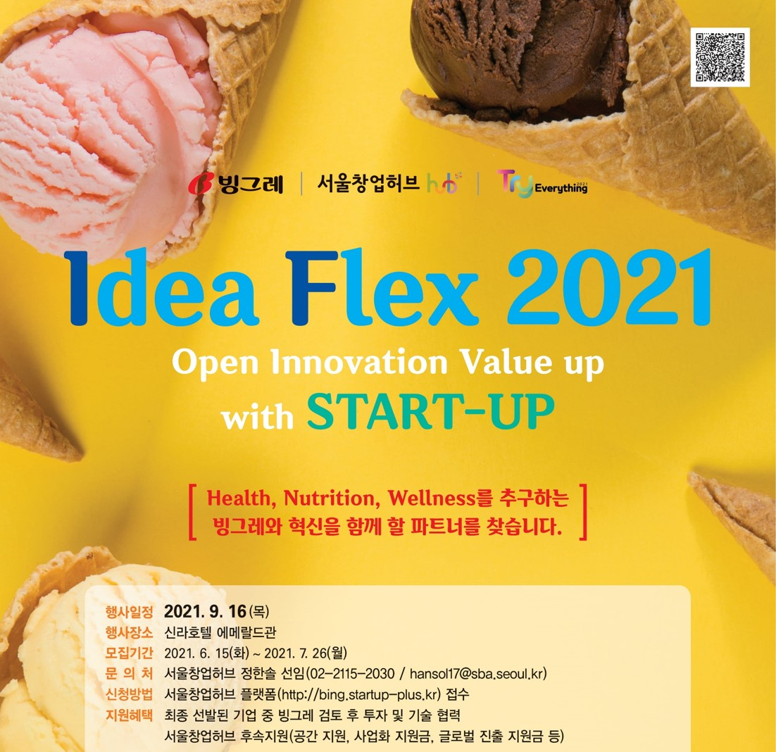 Idea Flex 2021 Open Innovation Value Up with Start-up