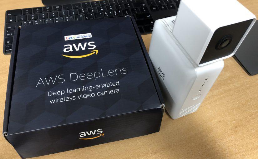 AWS DeepLens 시작하기