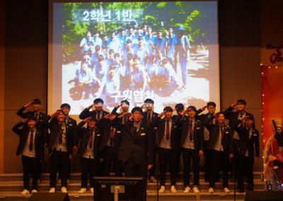 2018학년도 제42회 성가경연대회(18.12.21.)