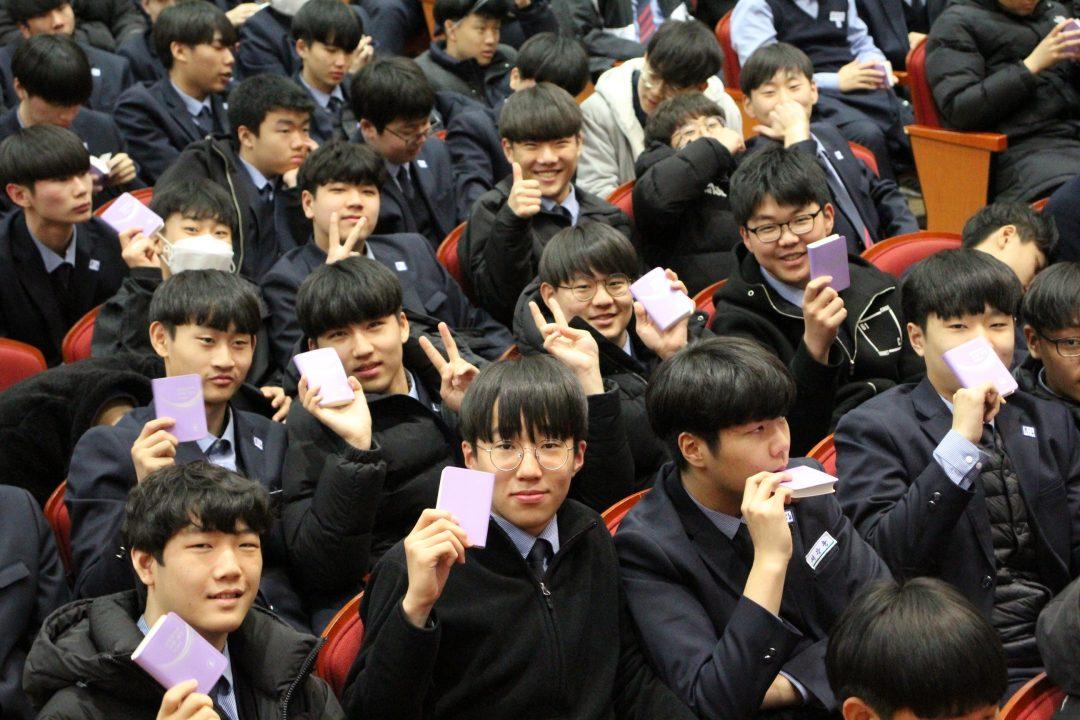2019학년도 기드온 성경 전달 예배