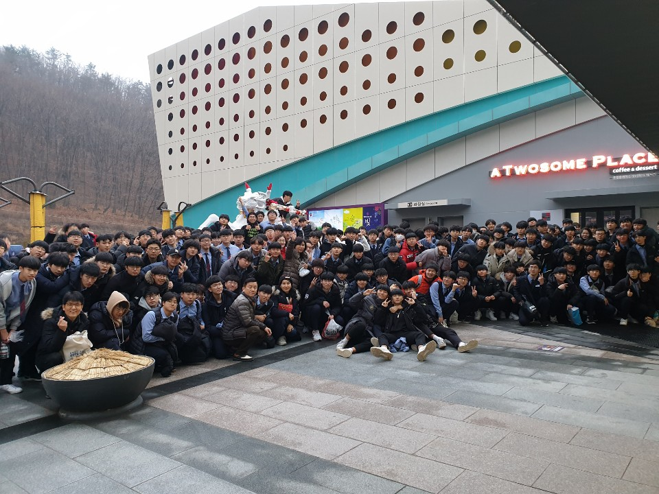 2019학년도 환일고등학교 1학년 스키캠프(2019.12.11.~13.)