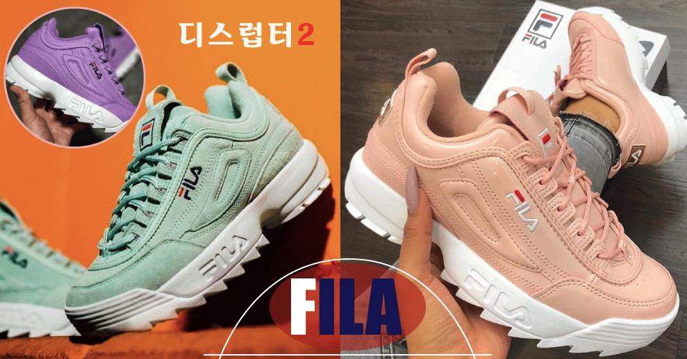 【드레스룸】 FILA '디스럽터2' 이런 대존예 컬러도 있었네? 국민 신발 답다 (°▽°)