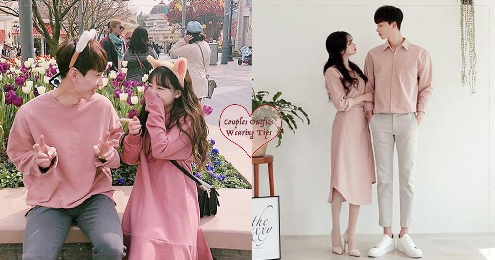 【드레스룸】 패션 센스 노답인 남자친구를 위해 '같은 컬러', '같은 아이템'으로 커플룩 맞추는 5가지 방법!
