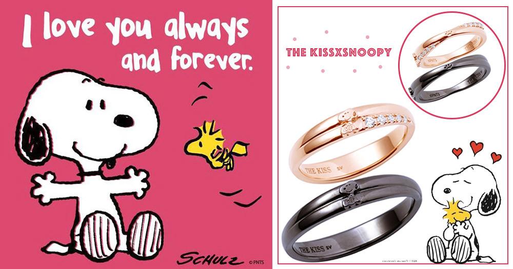 【블링블링】 찾았다! 내 미래 결혼반지.. ♥ 스누피 웨딩링이라니~ 큐티 뽀짝이랑 유니크함 다 잡았당!