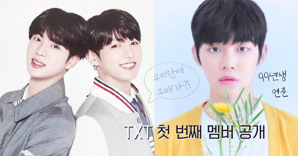 【셀럽TV】 'BTS를 뒤이을 TXT?' BTS의 후배 그룹이 생긴대! 공개된 멤버 얼굴을 보니 딱 빅히트 상!