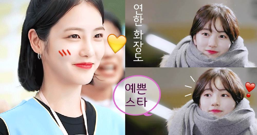 【셀럽TV】 연한 화장도 예쁜 스타의 비밀! 믿을 수 없는 연한 메이크업의 진실!
