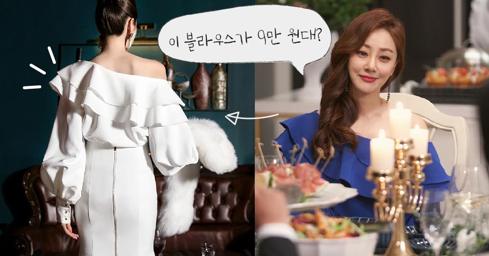 【드레스룸】 'SKY캐슬' 윤세아 옷이 10만 원대? 'SKY캐슬' 속 사모님 의상의 비밀