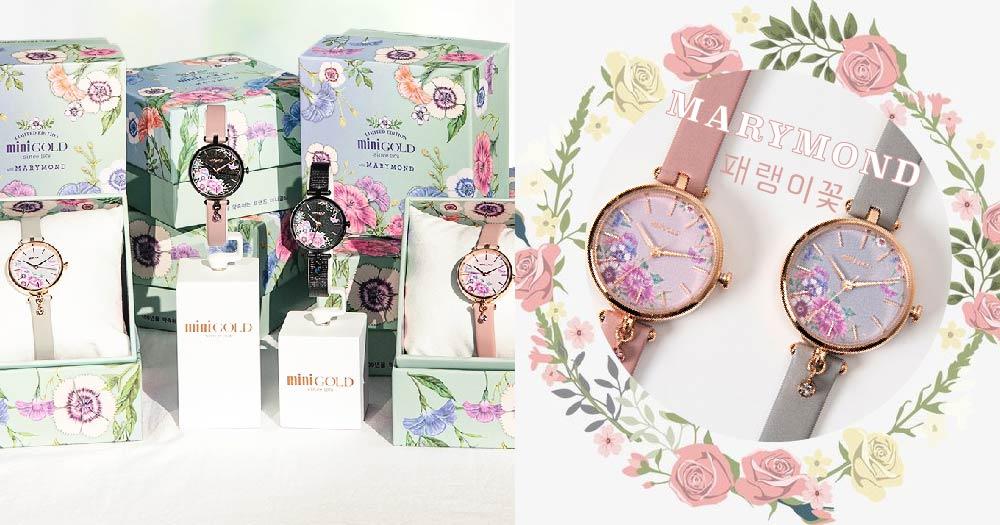 【드레스룸】  2019년 첫 지름신 고민하지 마~! 소녀스러운 시계에 디자인된 패랭이꽃의 비밀