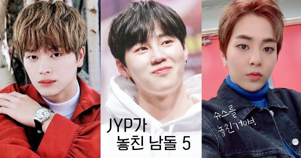 【셀럽TV】 '내가 하성운을 못 알아봤다니!' 제와피가 땅을 치며 후회하는 중! JYP가 놓친 아이돌 5