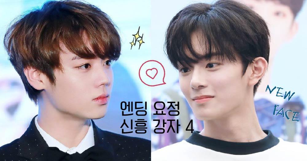 【셀럽TV】 '비켜줄래? 이제 엔딩 요정은 나야 나!' 2019 음악방송 엔딩을 빛낼 아이돌 4