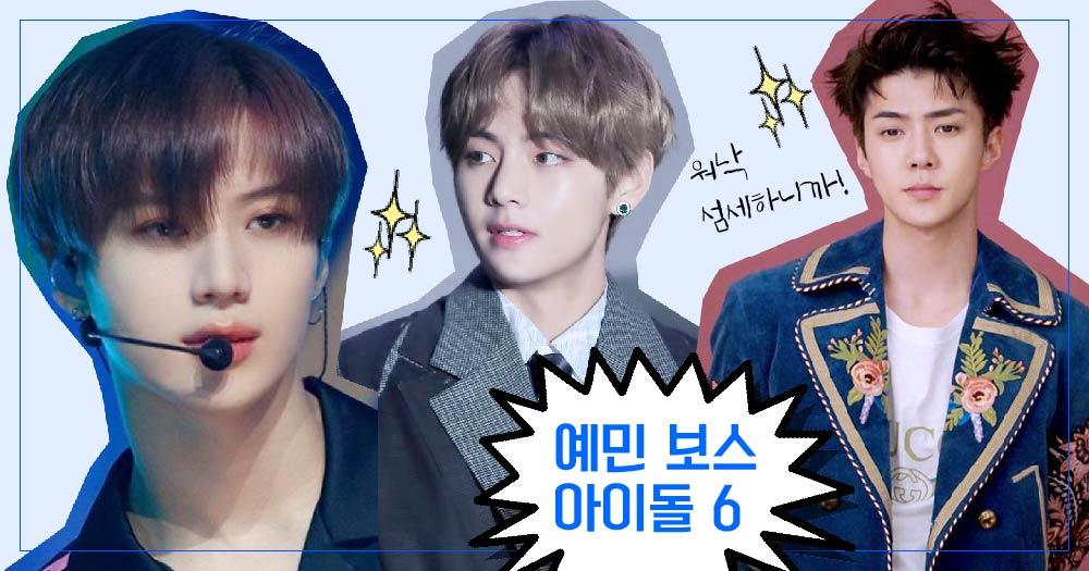 【셀럽TV】 '잘못 건드리면 차가워짐!' 넘치는 예민미에 귀엽기도, 섹시하기도 한 아이돌 TOP 6