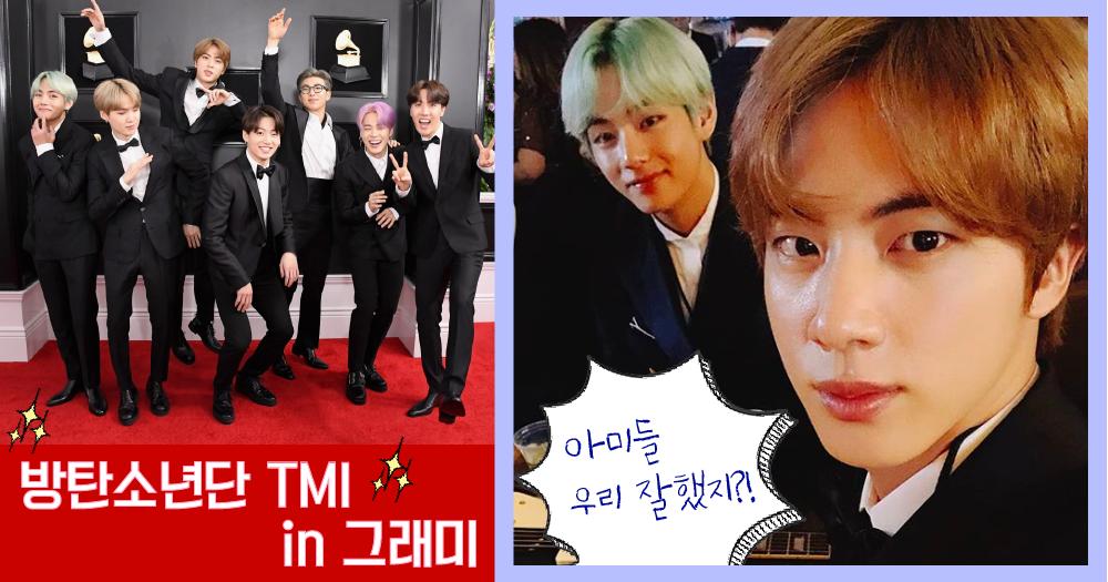 【셀럽TV】 '국뽕이 차오른다!' BTS in 그래미 어워즈, 한국 디자이너 수트를 입고 한국 자동차를 타고 등장!