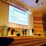 2015년 5월 임원대회 중 착한소비365 비전 발표