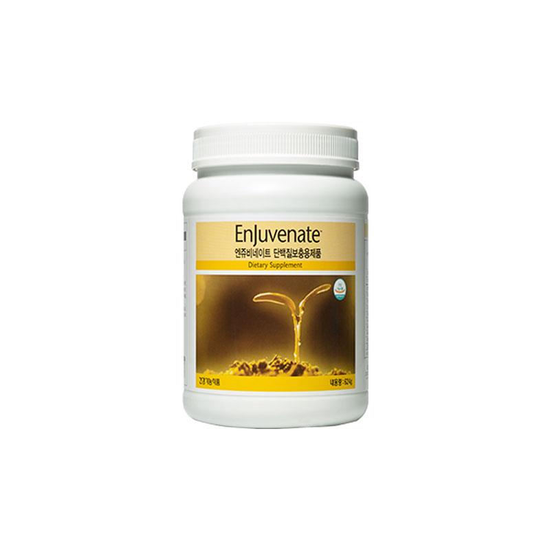 엔쥬비네이트 단백질보충용제품
