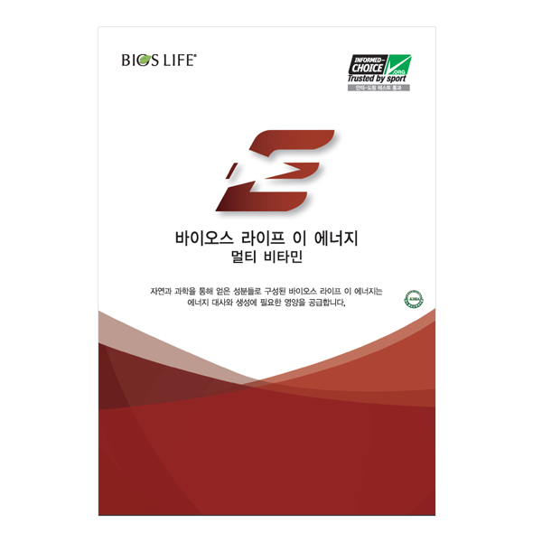 바이오스 라이프 이 에너지 제품 안내서 (10매)