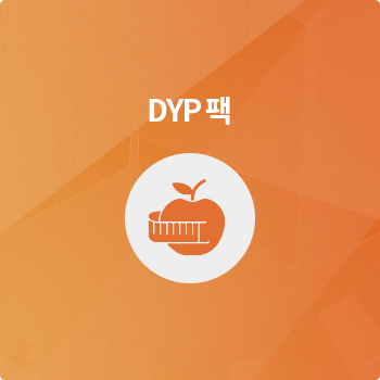 DYP 팩