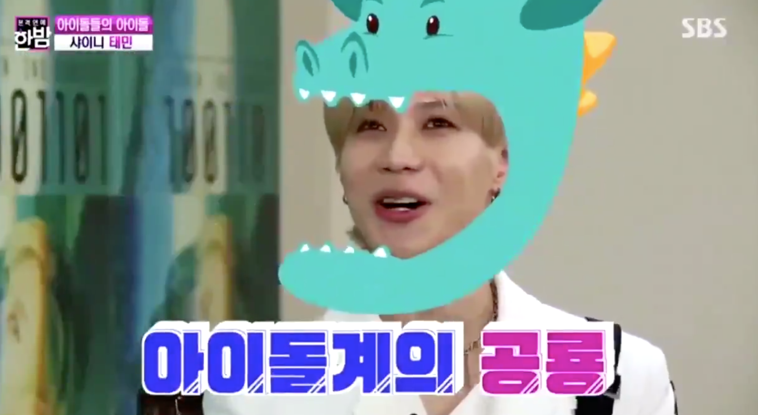 SHINee's Taemin Hilariously Describes Him in Words That