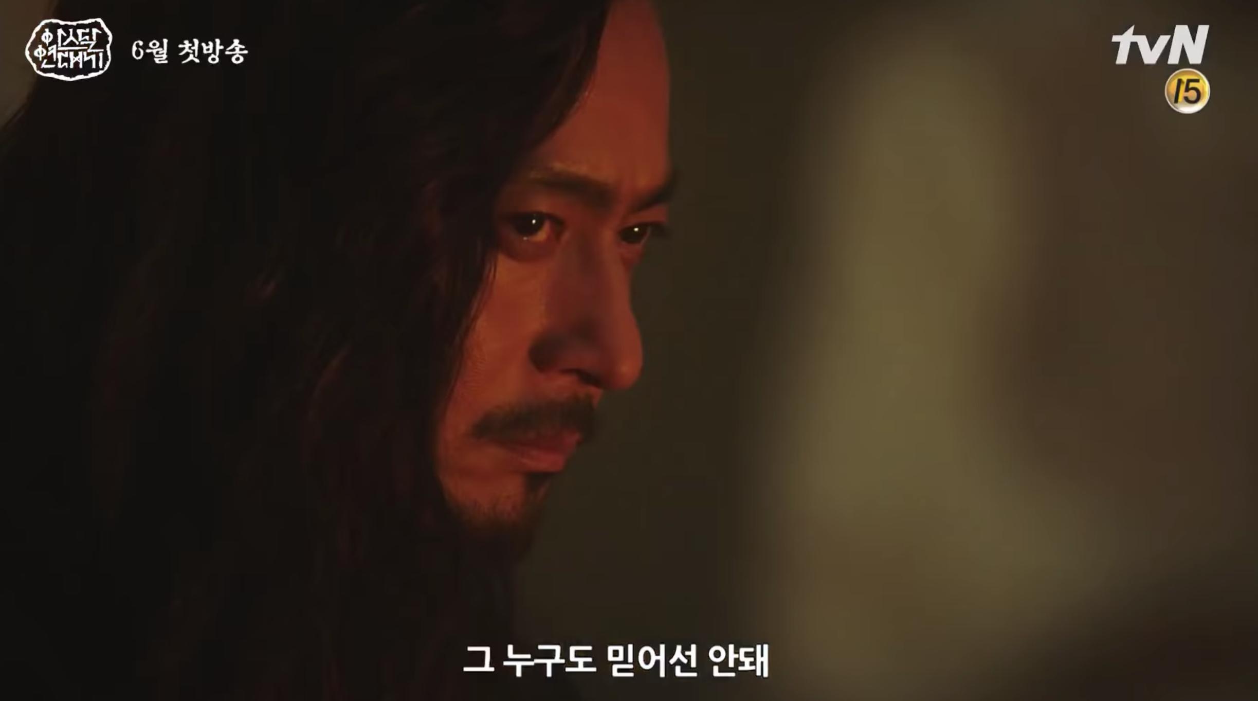 With Casts Song Joongki, Kim Jiwon and More Upcoming Drama