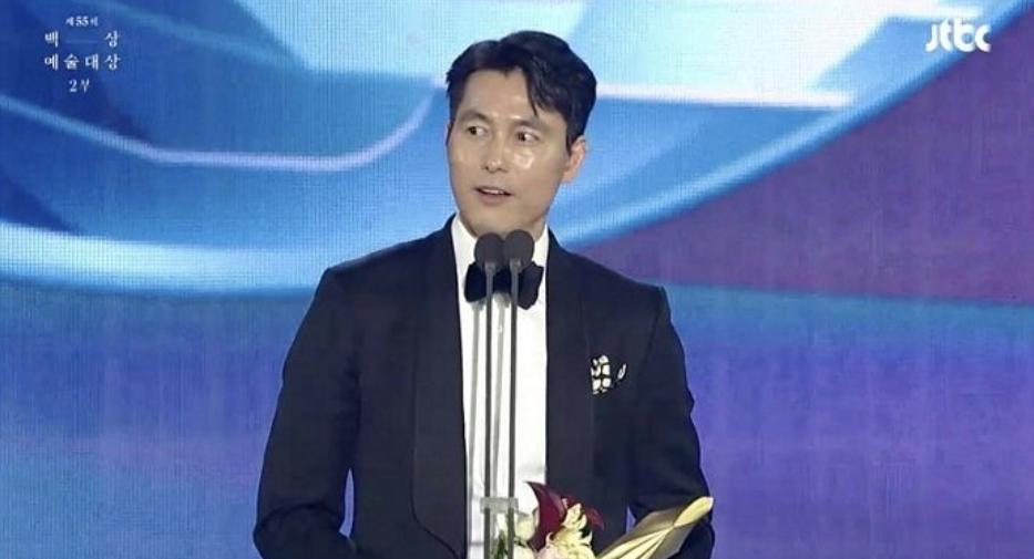 Kim Hyanggi was in Tears Throughout Jung Woosung's Daesang