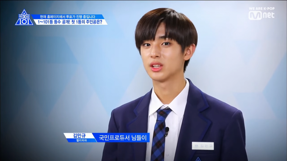 Here's How Mnet Filmed 'Produce' Trainees for Individual