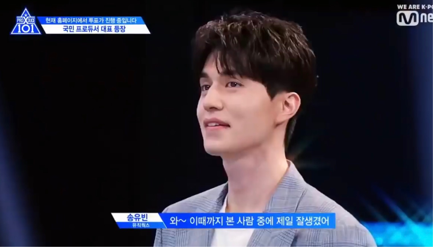 [K-Star]: Netizens Look Back onto Lee Dongwook's First Appearance on 'Produce X 101' With the Finales