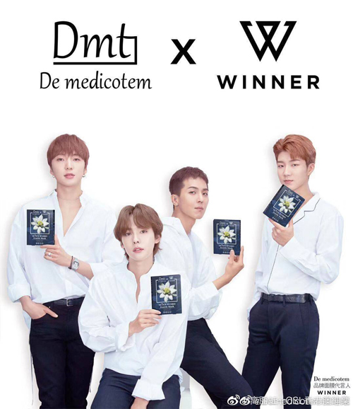 Winner De Medicotem X Allkpop Forums