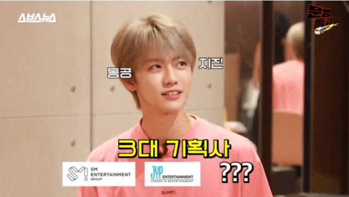 NCT's Jaemin got out of Trouble with a Witty Answer    He