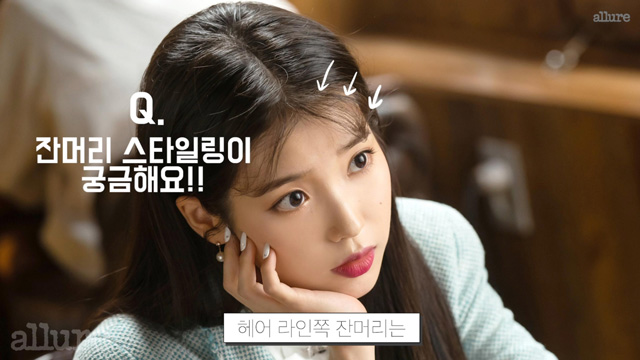 [K-Star]: Hair Stylist of IU for 'Hotel Del Luna' Shared How to Set Your Hair Like Jang Manwol