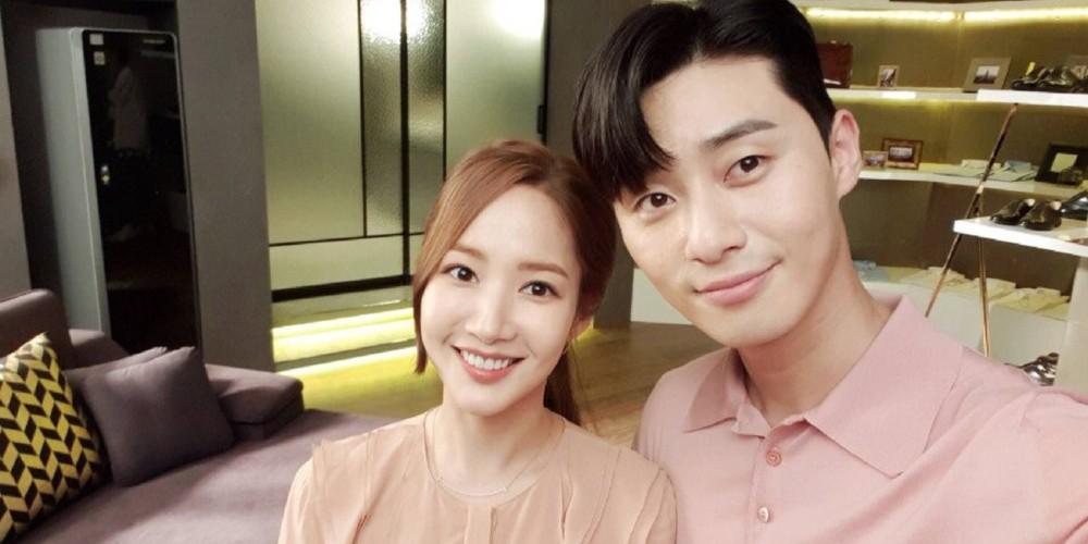 Park Seo Joon & Park Min Young