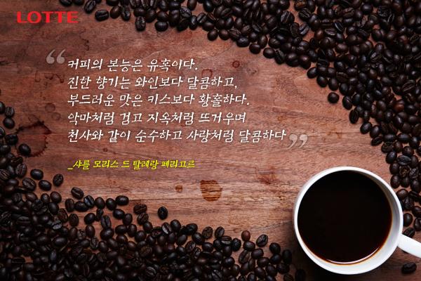con_커피이야기