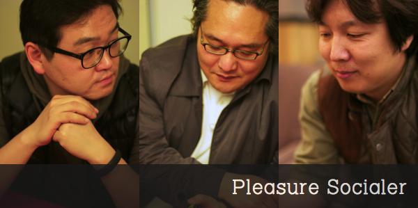 Pleasure socialer