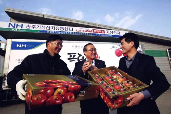 충북원예농업협동조합