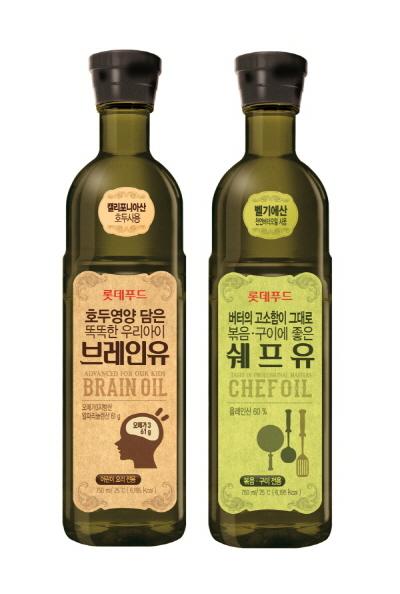 3. 롯데푸드_ 브레인유와 쉐프유