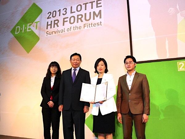LOTTE-HR-Forum_main